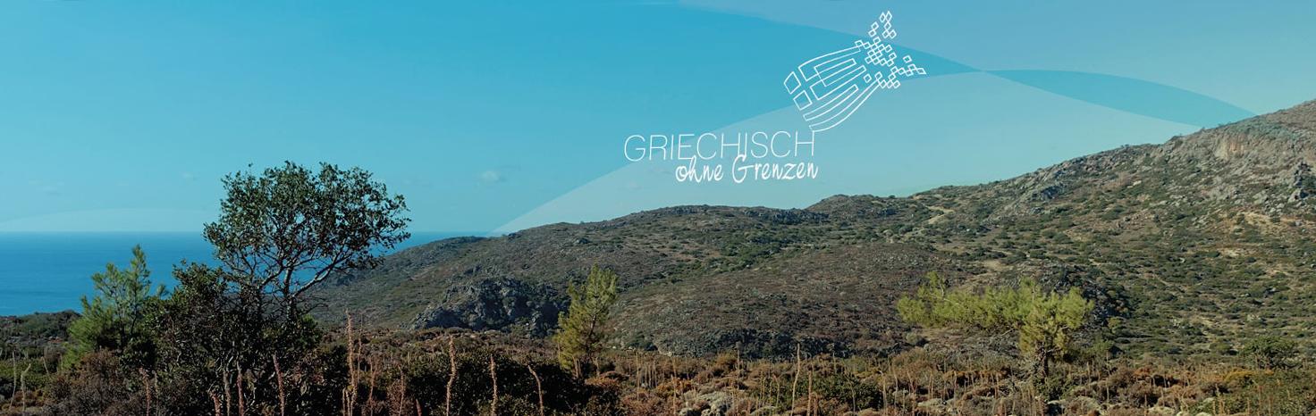 GriechischOhneGrenzen